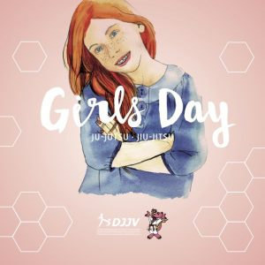 Girls'_Day_Logo